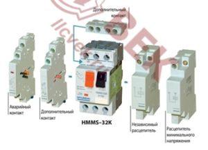 Дополнительные аксессуары автоматов защиты двигателя
